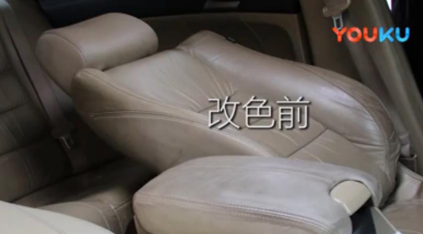 八代雅阁汽车内饰改装翻新_性价比超高