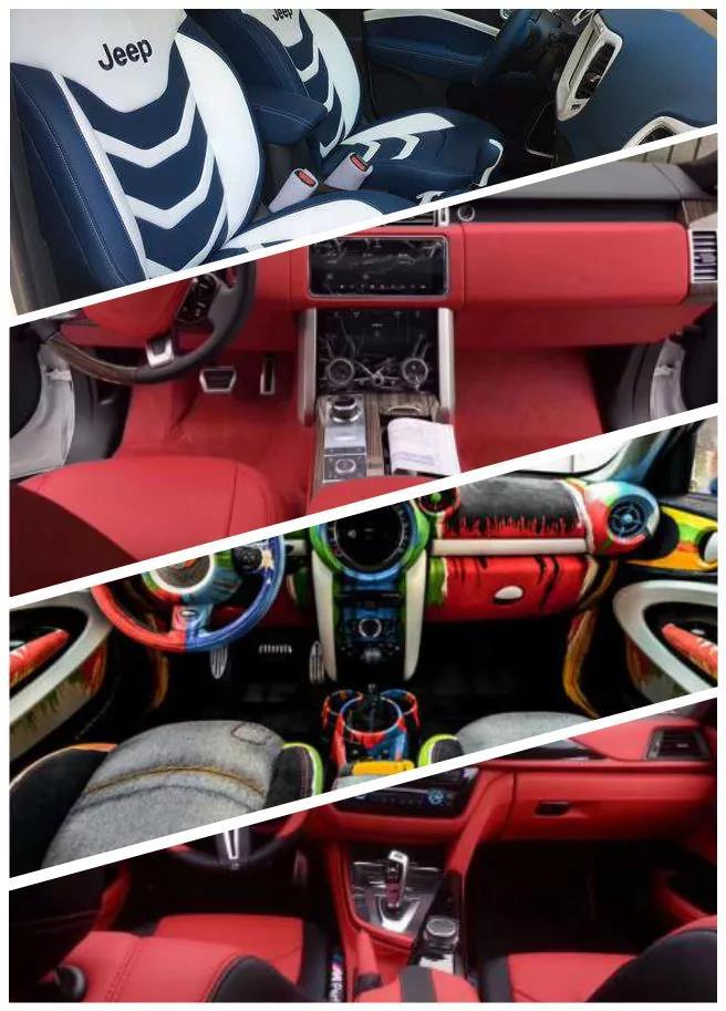 汽车改装新领域-内饰改色 改装内饰新技术