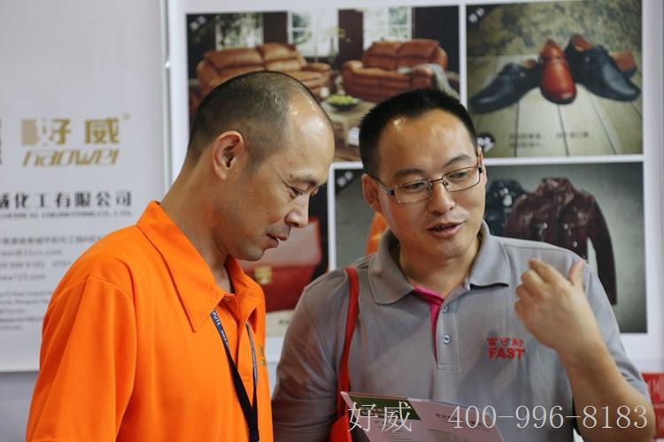 好威 2014年广州鞋面化工展