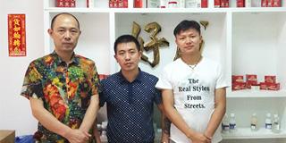 热烈庆祝好威品牌重庆市总代理成立