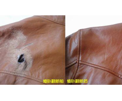 好威皮具护理教您皮衣修补的方法