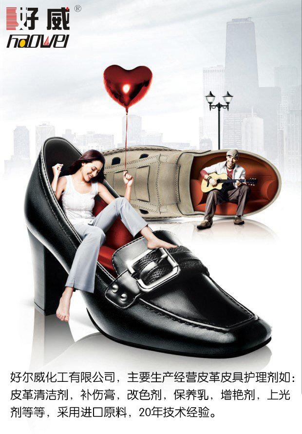 不同皮质皮鞋的日常保养方法