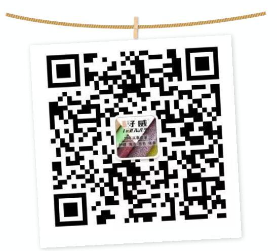 【公告】好威厂家的微信购物商城终于上线啦!