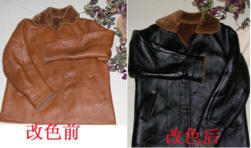 光面皮衣翻新改色工艺流程