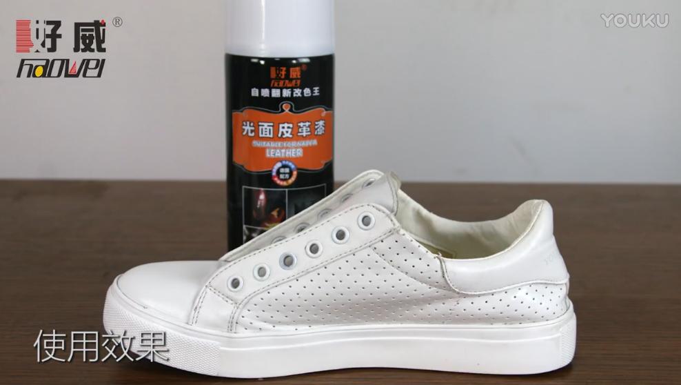 5分钟轻松翻新小白鞋 只需2步
