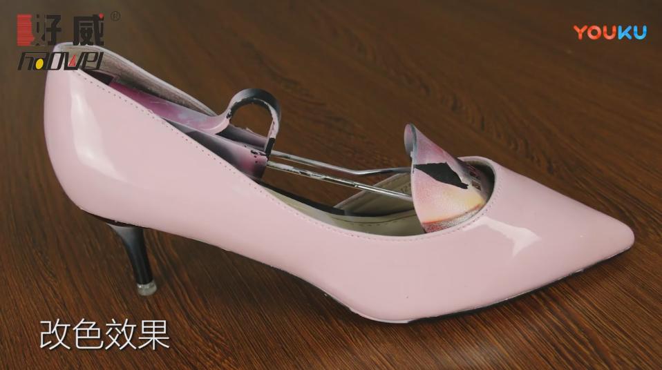 换一种颜色换一种风格,漆皮皮鞋改色翻新视频教程(含视频)
