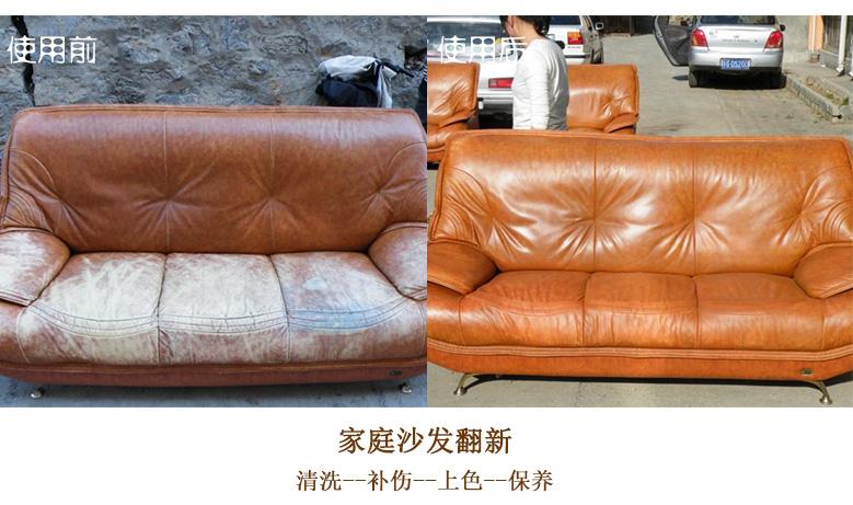 学习皮革沙发翻新10年经验分享