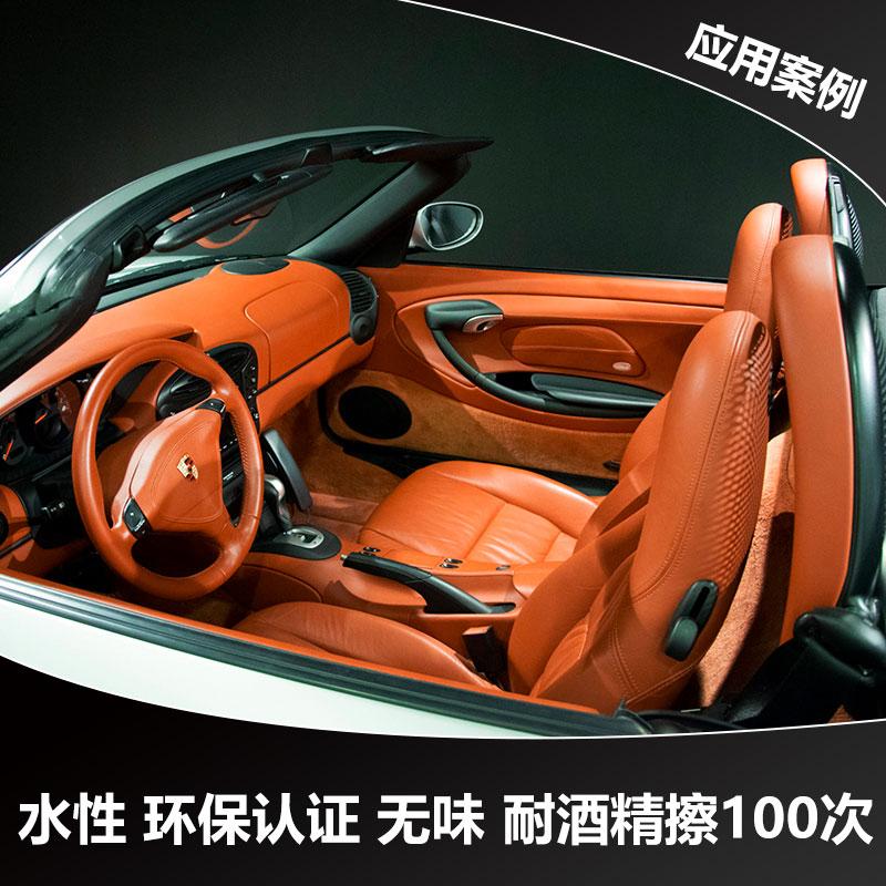 汽车内饰改装翻新改色不需要换零件一样可以高大上