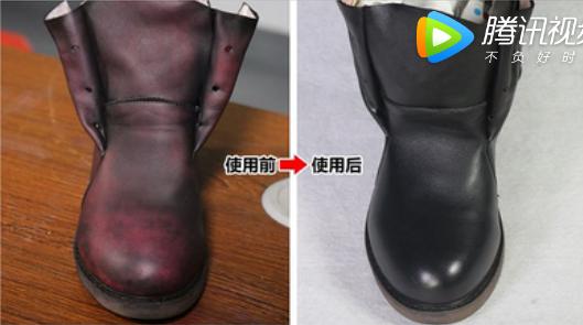 皮革上色剂|皮衣,皮鞋,包包如何改色(视频)
