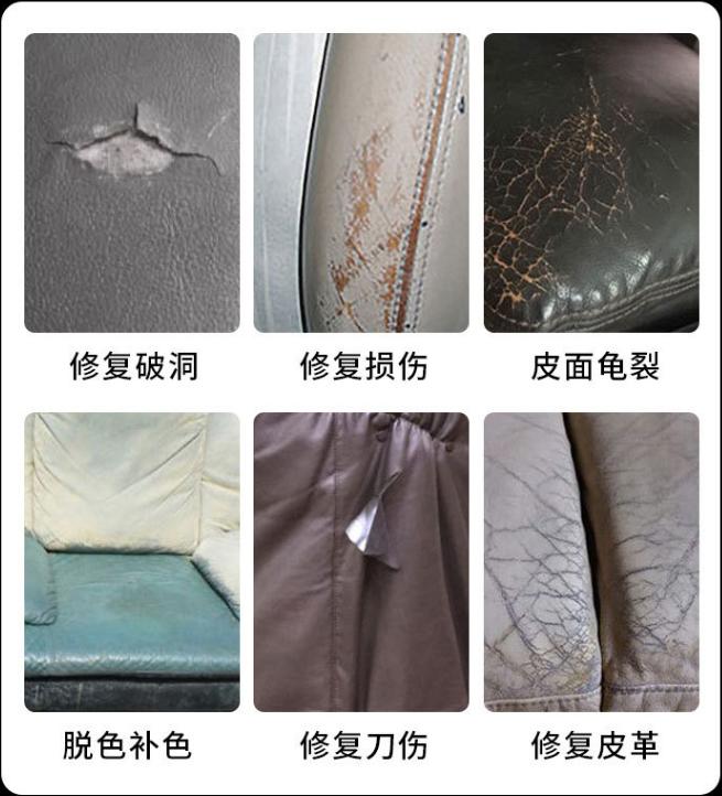皮沙发翻新改色|皮沙发划痕修复方法