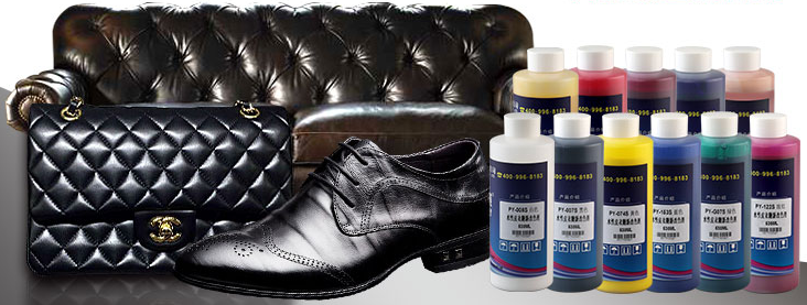 皮具护理,真皮沙发,真皮包包翻新修复,解决方案