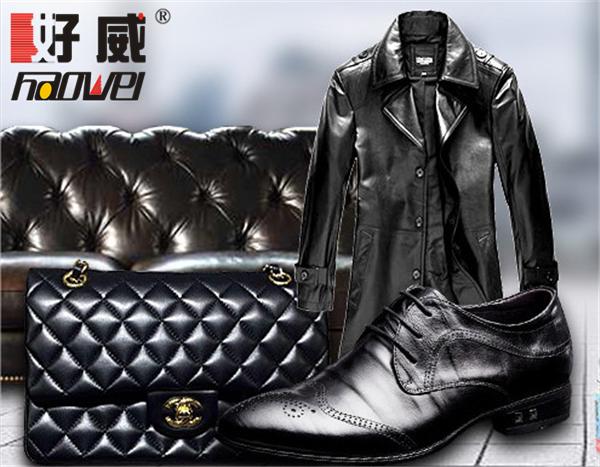 好威皮具皮衣皮鞋翻新改色 皮具护理化料辅助产品