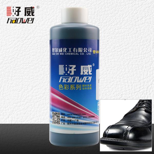 水性皮革翻新改色剂(碳黑)