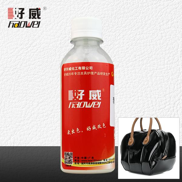 PG-131 奢侈品抛光剂