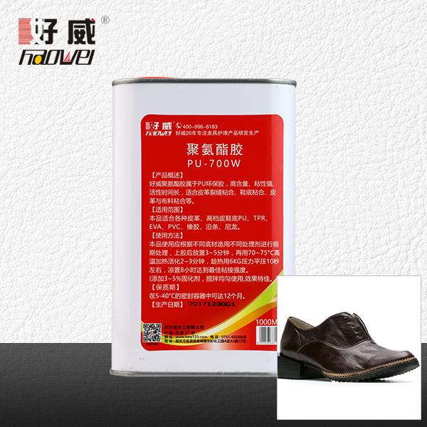 PU-700W  聚氨酯胶