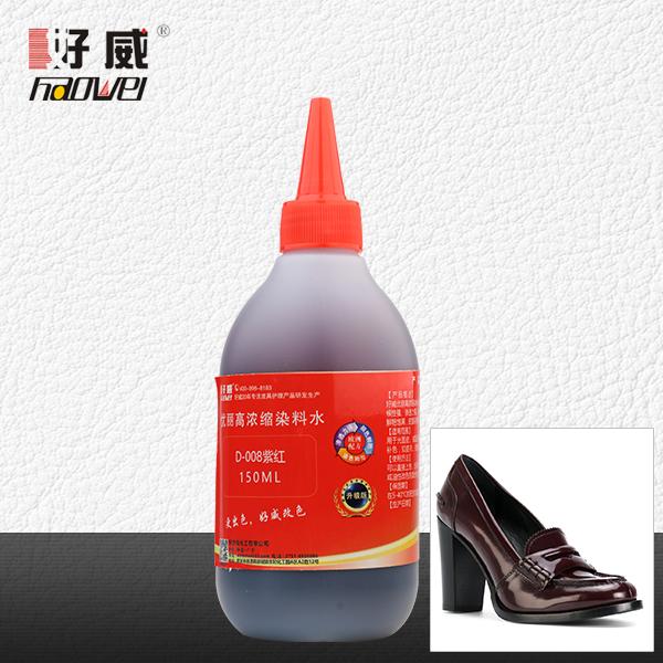 优丽高浓缩皮革染料水(紫红)区域代理专区