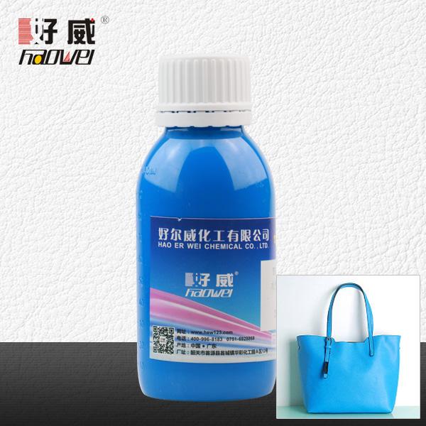 水性艳丽颜料膏(艳蓝)