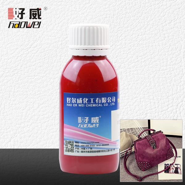 水性艳丽颜料膏(玫红)