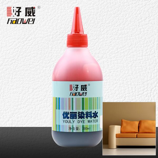 皮革优丽染料水(橙色)