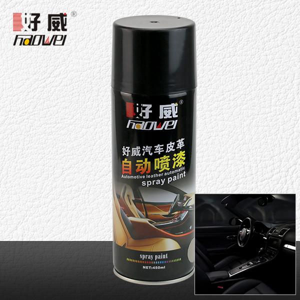 汽车皮革翻新自动喷漆(黑色)