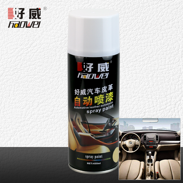 汽车皮革翻新自动喷漆(米色2#)
