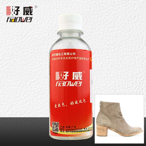 超能乳化清洗液(绒面磨砂)EE01