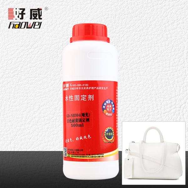 GD-NH304白色耐黄固定剂(哑光)区域代理专用