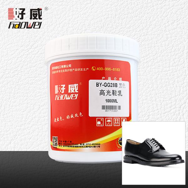 BY-GG28B 黑色高光鞋乳
