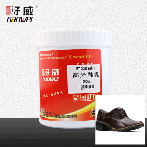 BY-GG28BN 棕色高光鞋乳