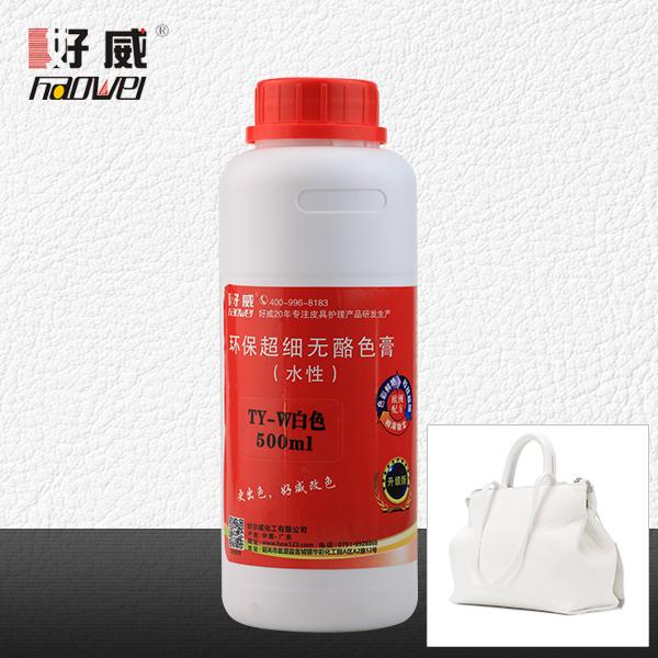 环保超细无酪色膏(白色)区域代理专用