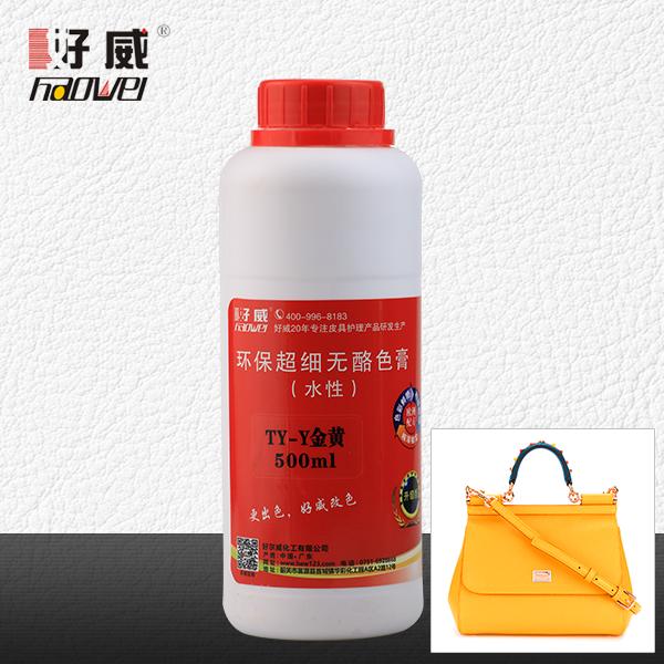 环保超细无酪色膏(金黄)区域代理专用