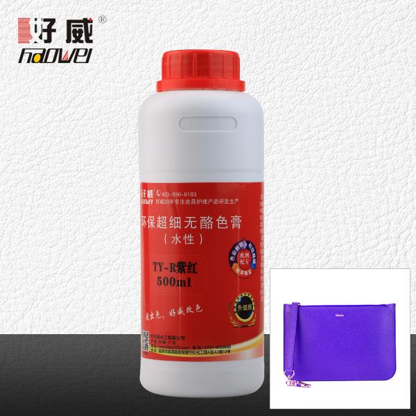 环保超细无酪色膏(紫红)区域代理专用