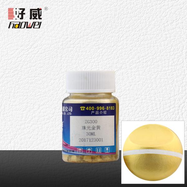 ZG300珠光金黄 金属颜料(珠光颜料)