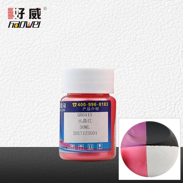QB6415水晶红 金属颜料(珠光颜料)