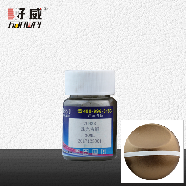 ZG438珠光古铜 金属颜料(珠光颜料)