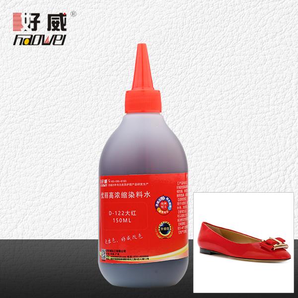 优丽高浓缩皮革染料水(大红)区域代理专用
