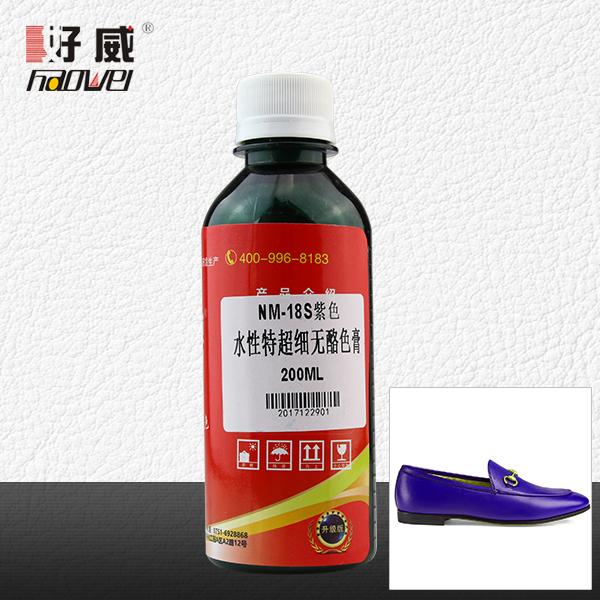 水性特超细无酪色膏(紫色) 区域代理专用